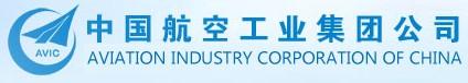 中航工业金城南京机电液压工程研究中心